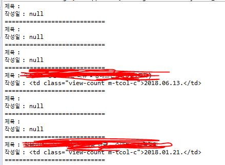 OKKY - java 값 출력하려는데 Null값을 어떻게 제외 시킬수 있을까요