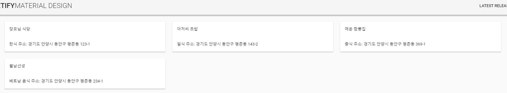 OKKY - 쉽게 배우는 모던웹 - MEVN Stack (2) Vue + Vuetify